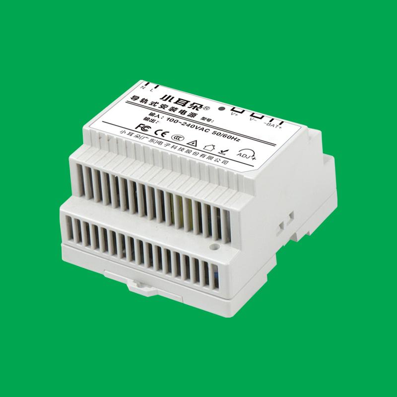 12V5A導軌式安裝電源